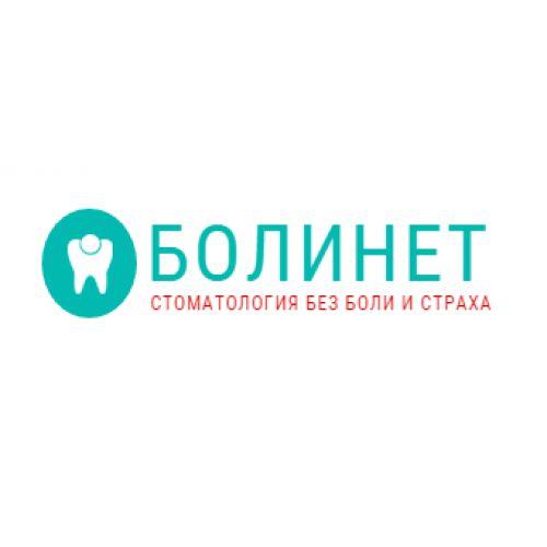 Цены на лечение зубов в Люберцах